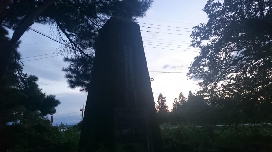 東京電力の石碑?