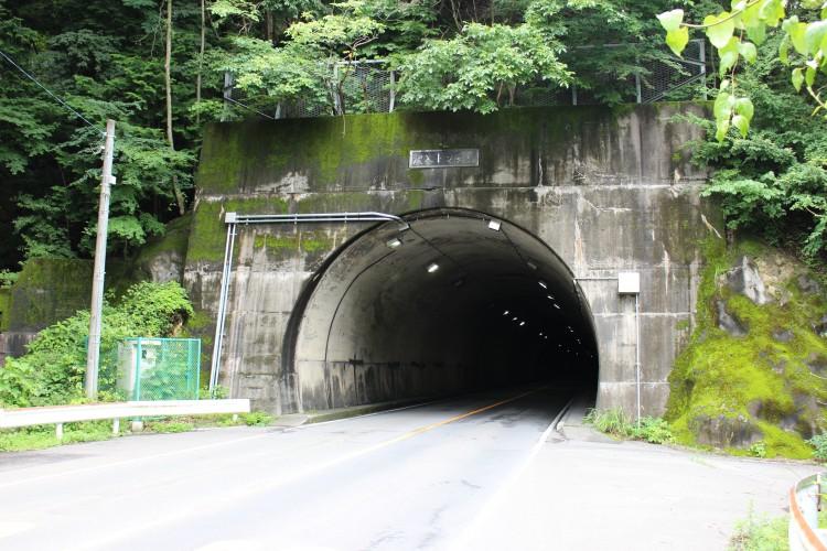 沢入トンネル