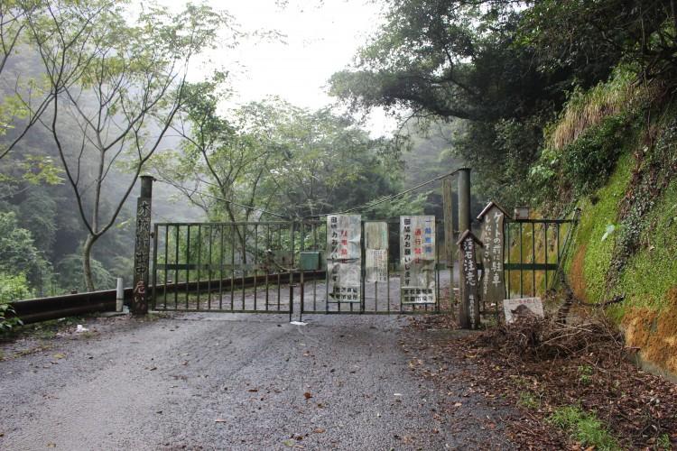 犬鳴峠入口