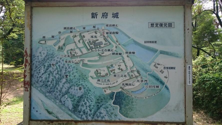 新府城 復元図