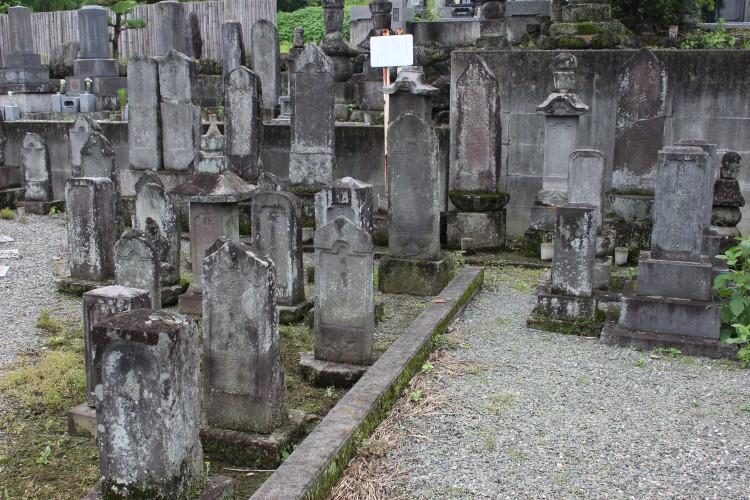 阿久沢家 墓