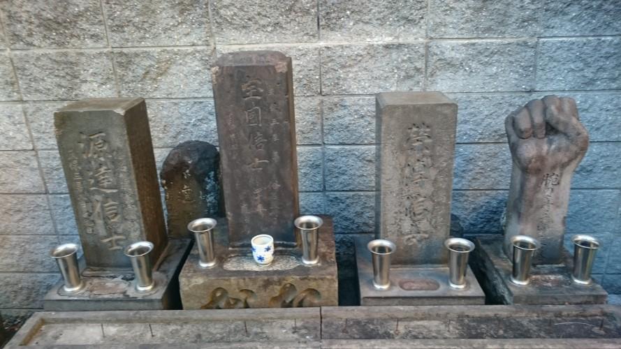 鼠小僧と高橋お伝の墓