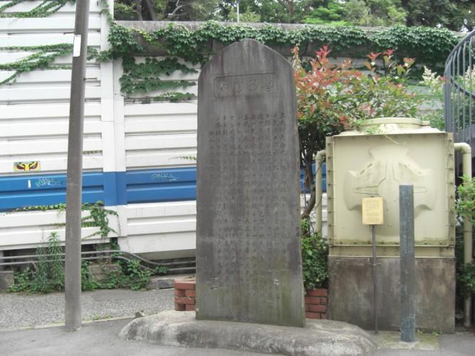 吉田弥一郎の石碑