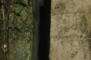 旧犬鳴隧道 銘板