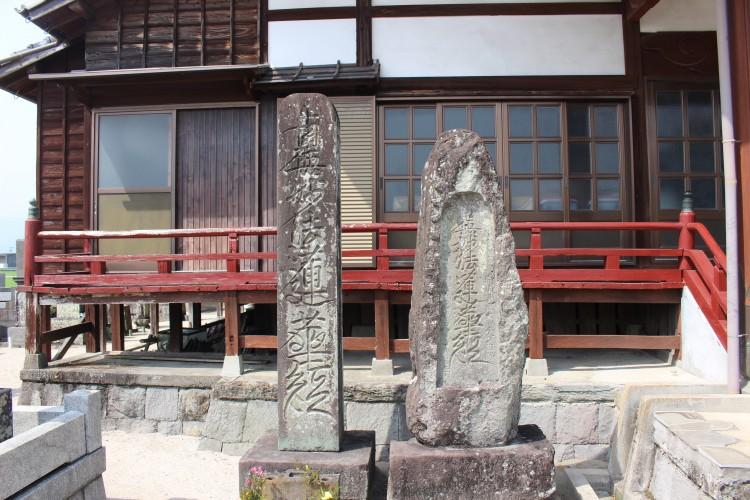 佐賀県立公園の千人塚