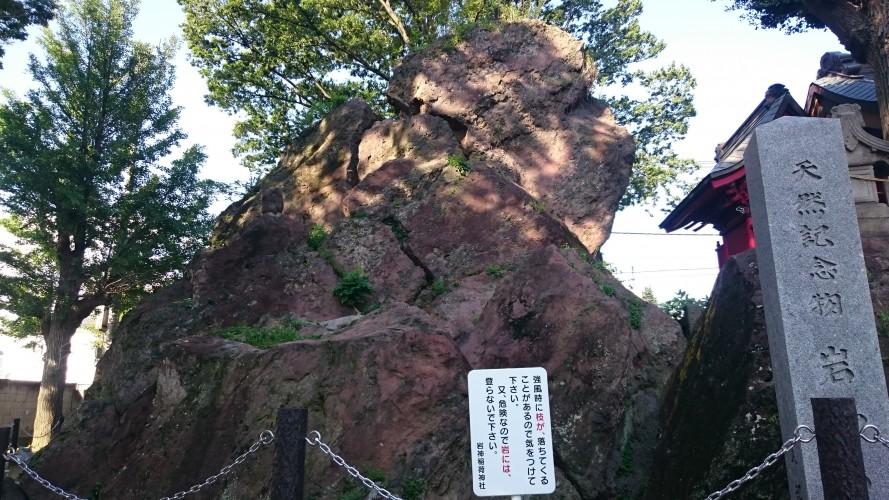 岩神の飛石