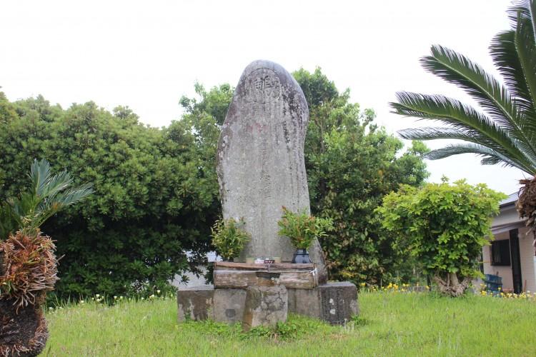 富岡吉利支丹供養碑