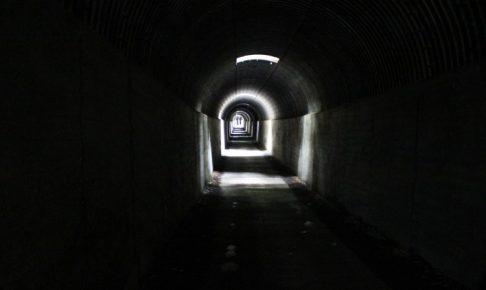 開聞トンネル