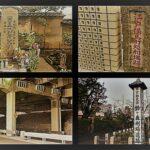 東京 心霊スポット