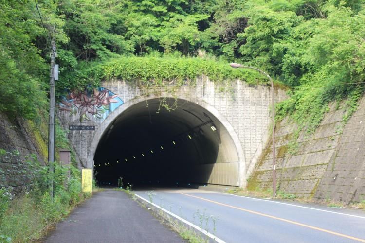 馬神トンネル
