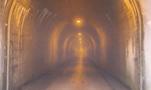白倉トンネル