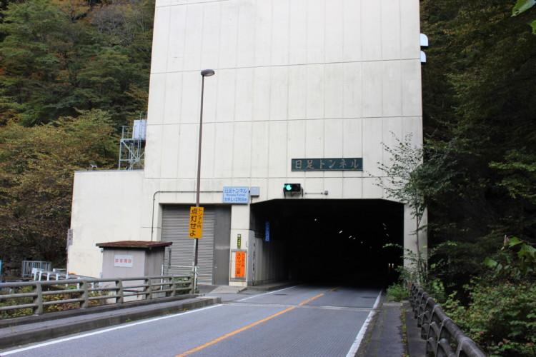 日足トンネル
