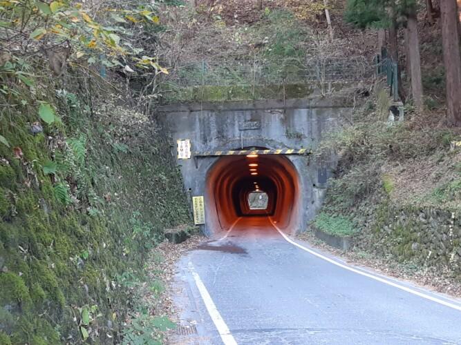 双神トンネル