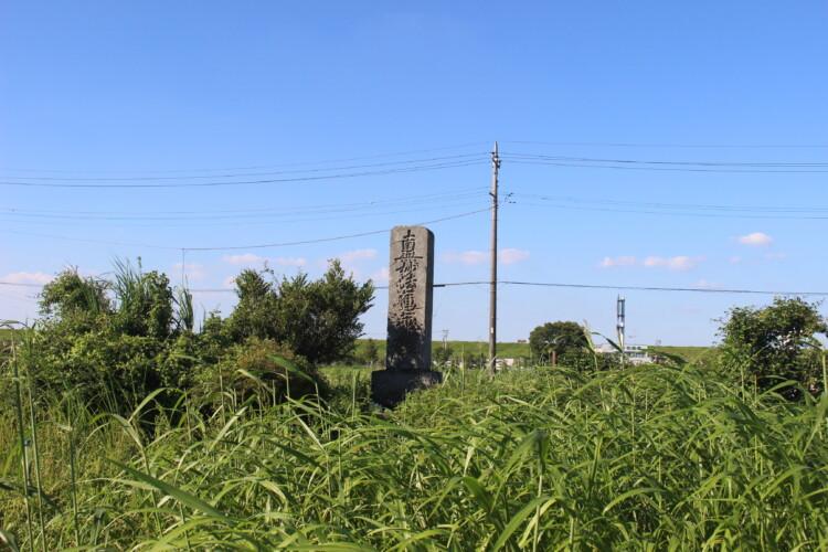 関宿藩処刑場跡